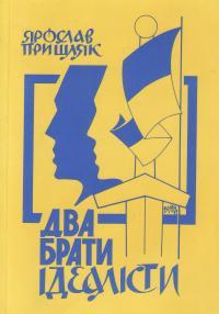 book-1872
