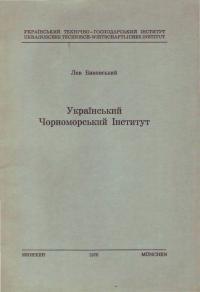 book-18723