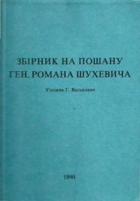book-18725