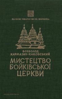 book-18728