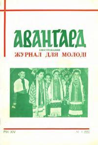 book-18730
