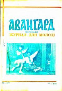 book-18731