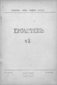 book-18737