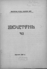 book-18738