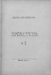 book-18739