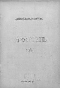 book-18741
