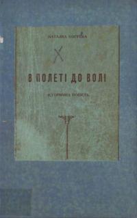book-18745