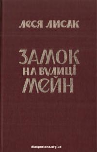 book-18747