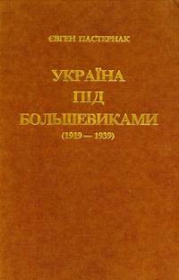 book-18748
