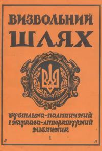book-18749