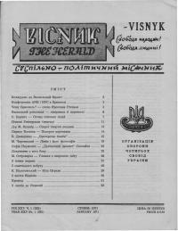 book-1875