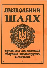 book-18750