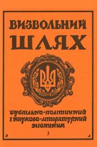 book-18751