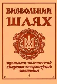 book-18752