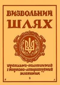 book-18756