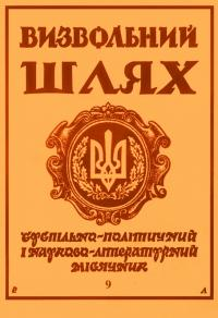 book-18757
