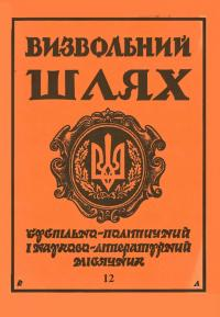 book-18760