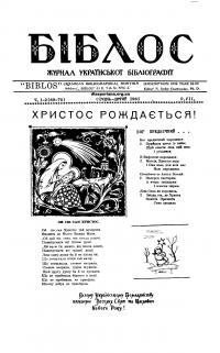 book-18762