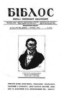 book-18766