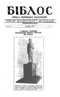 book-18768
