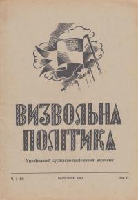 book-1877