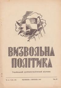book-1878