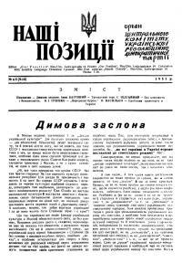 book-18781