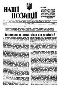 book-18786