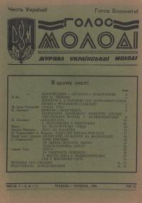 book-1879