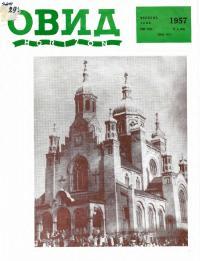 book-18790