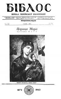 book-18797
