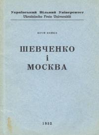 book-188