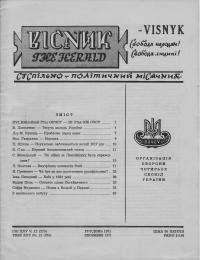 book-1880