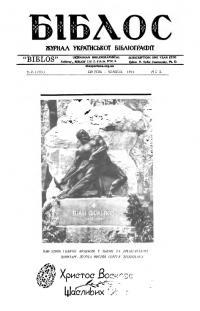 book-18804