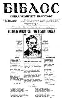 book-18808