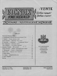 book-1881