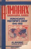 book-18816