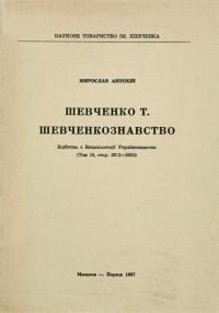 book-18817