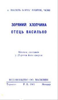 book-18821