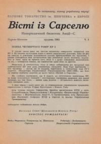 book-18823