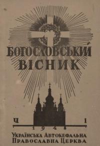 book-18827