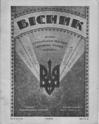 book-1883