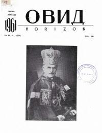 book-18836