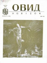 book-18839
