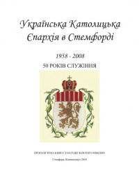 book-18845