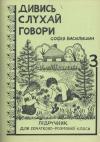 book-18852