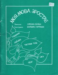 book-18853