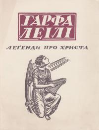 book-1886