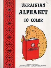 book-18860