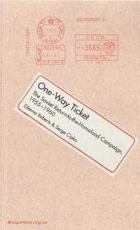book-18862